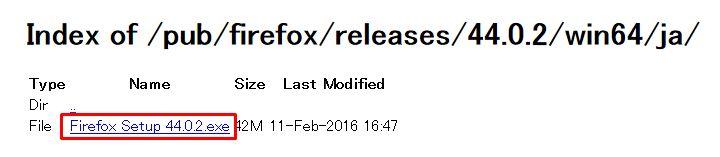 firefox-update-trouble10