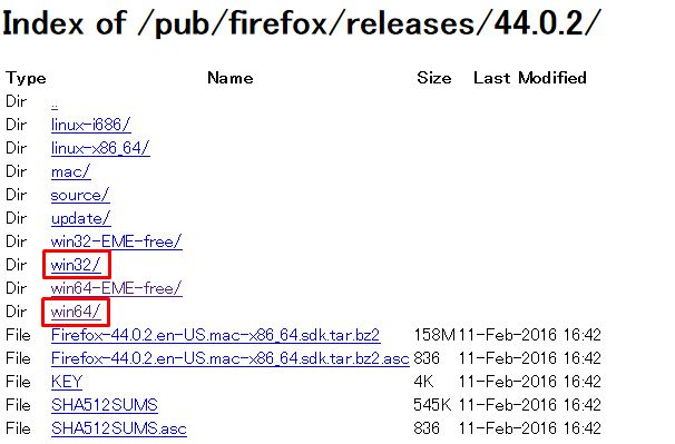 firefox-update-trouble8