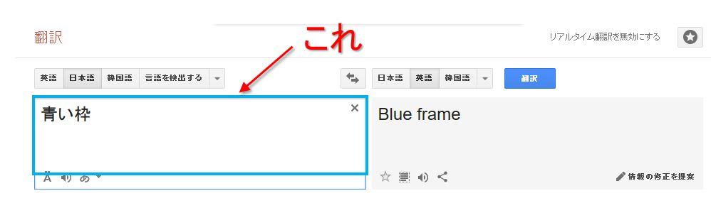 blueframe2