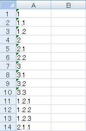 excel-shingle-cotation11