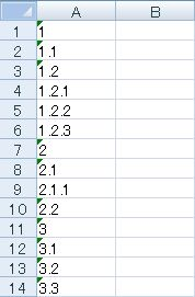 excel-shingle-cotation12