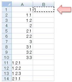 excel-shingle-cotation3